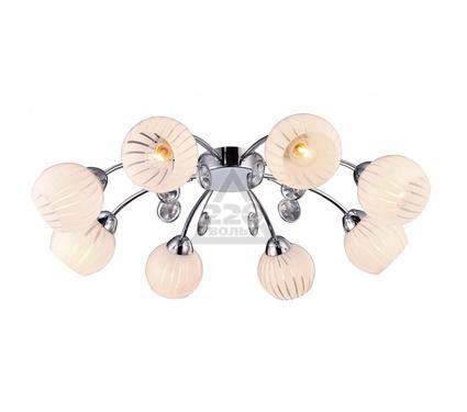 Люстра ARTE LAMP A9524PL-8CC