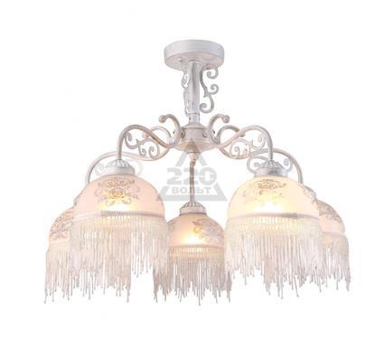 Люстра ARTE LAMP A9560PL-5WG
