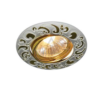 Светильник встраиваемый ARTE LAMP A5108PL-3WG