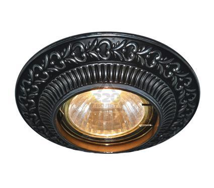 Светильник встраиваемый ARTE LAMP A5280PL-1SB