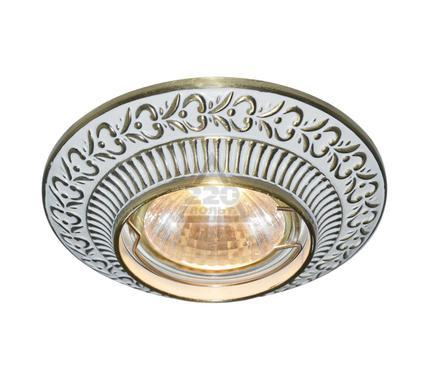 ���������� ������������ ARTE LAMP A5280PL-1WG