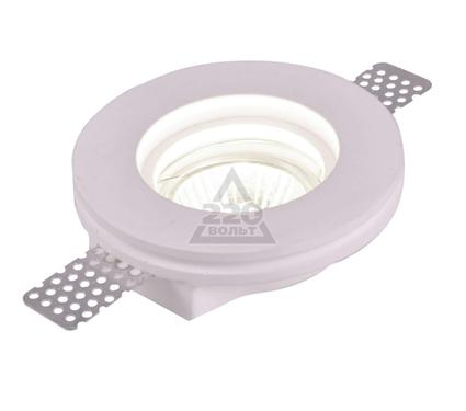 Светильник встраиваемый ARTE LAMP A9210PL-1WH