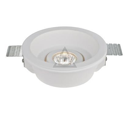 Светильник встраиваемый ARTE LAMP A9215PL-1WH