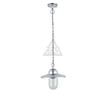 Светильник уличный ARTE LAMP A1551SO-1SS