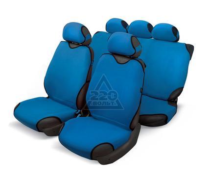 Чехол на сиденье SENATOR Sprint полный Dark-Blue
