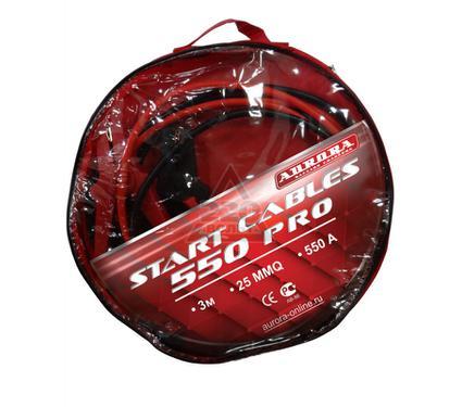 Провода для прикуривания AURORA START CABLES 550 PRO