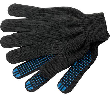 Перчатки СИБРТЕХРОС 67701