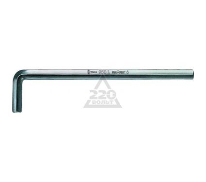 Ключ WERA WE-021620