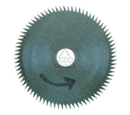 Круг пильный твердосплавный PROXXON Super cut
