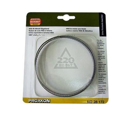 Полотно для ленточной пилы PROXXON 28172