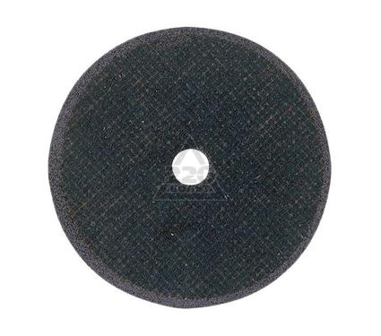 Круг отрезной PROXXON 28729