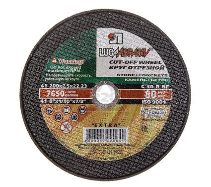 Круг отрезной ЛУГА-АБРАЗИВ 200 Х 2,5 Х 22 С30  камень