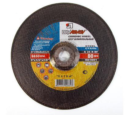 Круг зачистной ЛУГА-АБРАЗИВ 230  Х 6 Х 22  14А 27 тип