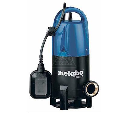 Насос METABO PS 16000 S погружной для грязной воды