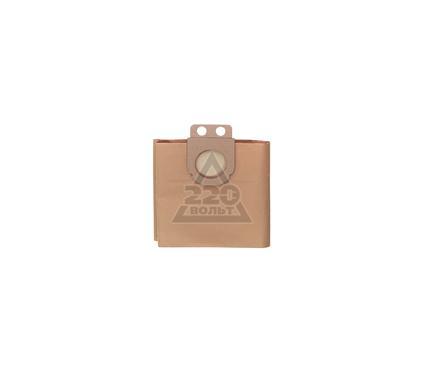 Мешок METABO 631757000  для пылесосов ASA1202, 32 л, 5 шт.