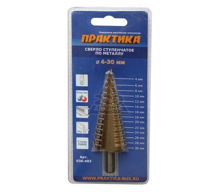 Сверло по металлу ПРАКТИКА 036-483 4-30мм, шаг 2мм, ступенчатое