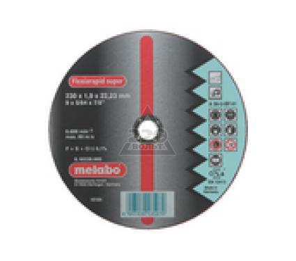 Круг отрезной METABO Flexrapid 230 Х 1.9 Х 22