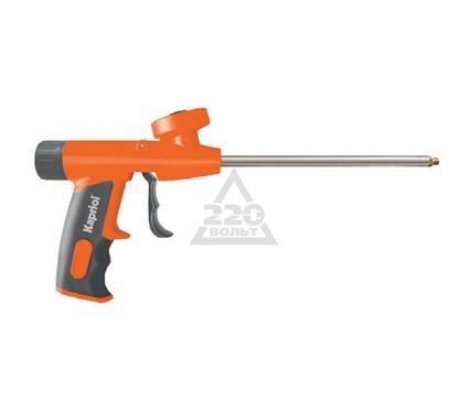 Пистолет для монтажной пены KAPRIOL 25260