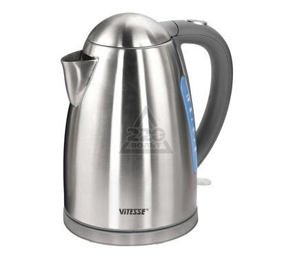 Чайник VITESSE VS-111