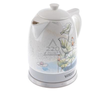 Чайник VITESSE VS-157