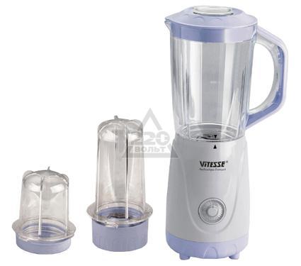 Кухонный комбайн VITESSE VS-231