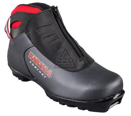 Ботинки для беговых лыж KARJALA COMFORT NNN