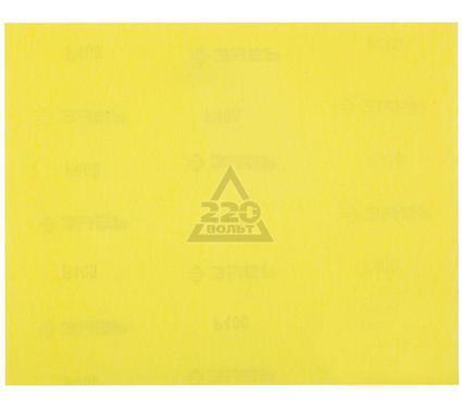 Бумага наждачная COLOR EXPERT 93112527