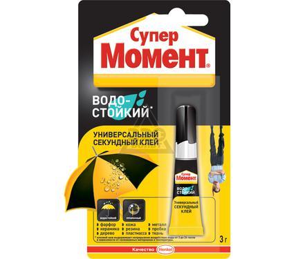 Клей HENKEL Супер МОМЕНТ Водостойкий
