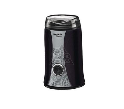 Кофемолка MARTA MT-2163