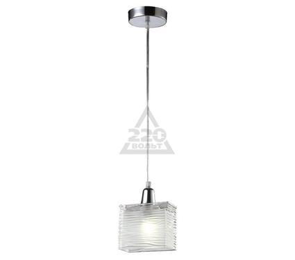 Светильник подвесной BLITZ 1812-71