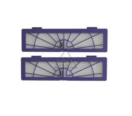 Антиаллергенный фильтр NEATO ROBOTICS 945-0123 Botvac