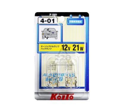 Лампа дополнительного освещения KOITO P1881