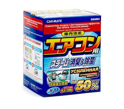 Ароматизатор CARMATE D90RU