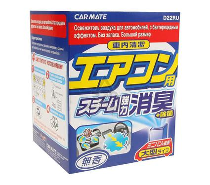 Ароматизатор CARMATE D22RU