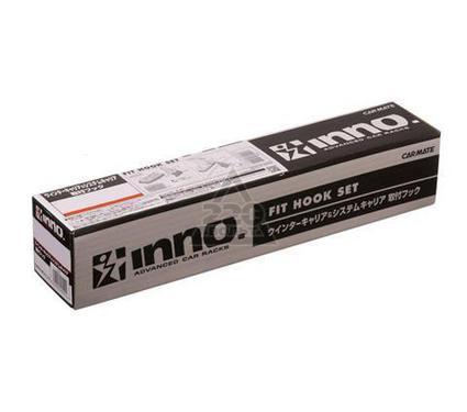 Скобы держатели INNO K123