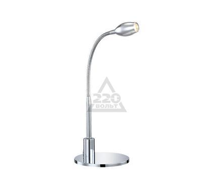 Лампа настольная GLOBO PEGASI 24104