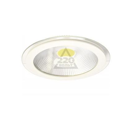 ���������� ������������ ARTE LAMP RAGGIO A4205pl-1wh