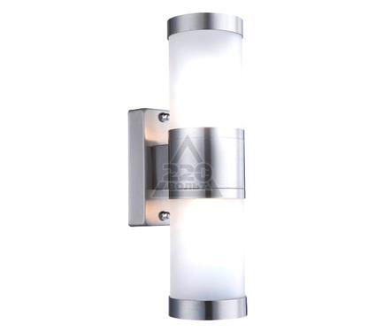Светильник уличный GLOBO Houston 3136-2