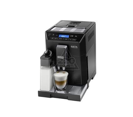 Кофемашина DELONGHI ECAM 44.660.B черная