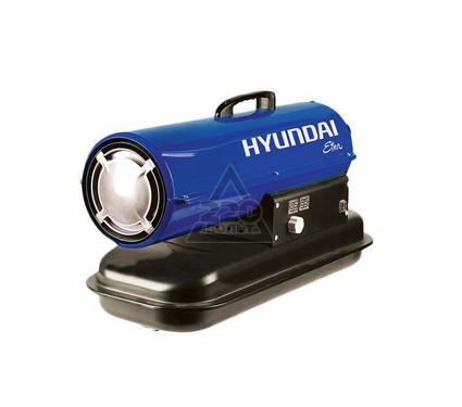 Тепловая пушка HYUNDAI H-HD2-50-UI588