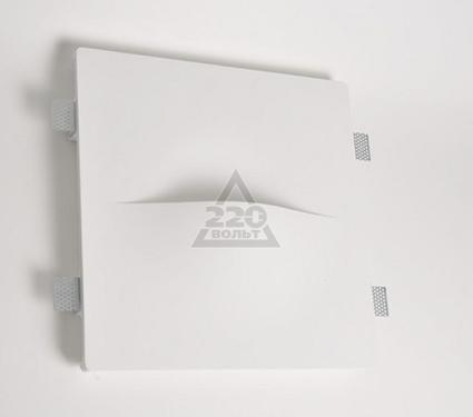 Светильник встраиваемый LAMPLANDIA 8002 Gypsum