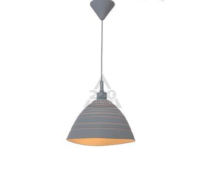 Светильник подвесной LAMPLANDIA 176 GREY