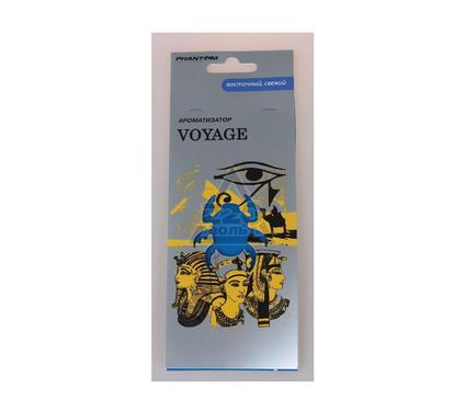 Ароматизатор PHANTOM РН3142 Voyage