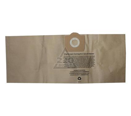 Мешок AIR Paper P-3041