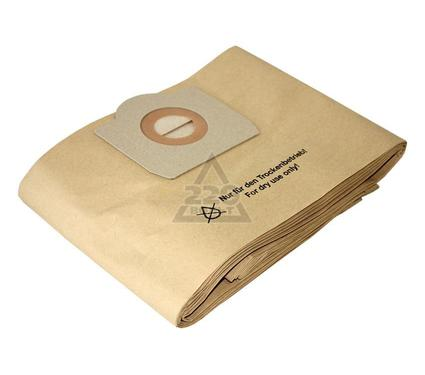 Мешок AIR Paper PK-218