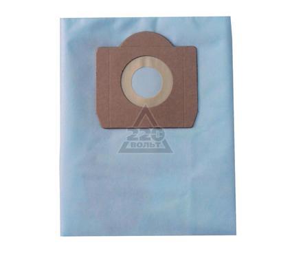 Мешок OZONE CP-225