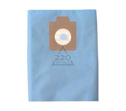 Мешок OZONE CP-241