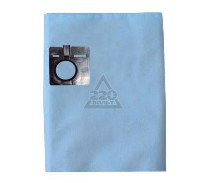 Мешок OZONE XT-312