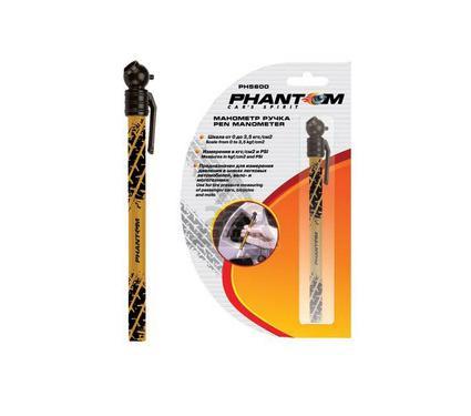 Манометр PHANTOM PH5599