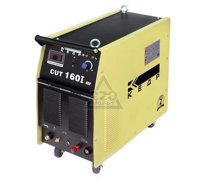 Аппарат плазменной резки КЕДР CUT-160I